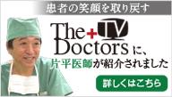 dr_katahira